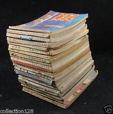 A Lot of 24 Volumes China Comic Strip in Chinese, Issued by 1981-1985