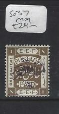JORDAN  (P2703B)    SG  37   MOG