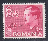 Romania 1936 MNH Mi 508 Sc B55 King Carol II   ** LUXUS
