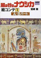 Nausicaa Storyboard Art Book #A bAMJUJU Hayao Miyazaki Anime Studio Ghibli