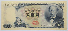 Japan: 500 Yen old banknote in XF+ Condition. ME813753H