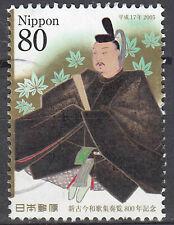 Japan gestempelt Kabuki Theater Schauspieler Tradition Kunst Kimono Tracht /5680