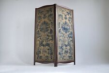Antique 2 Panel Folding Screen Hardwood Room Divider * Chinese Victorian Qing