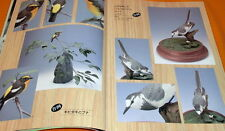 RARE Bird Carving for Beginners book from japan japanese #0544