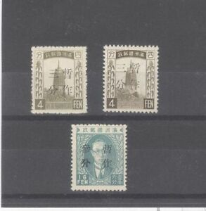 Manchukuo China Japan 1934-35 Surcharges Mint LH Stamps Incl 3f White Paper