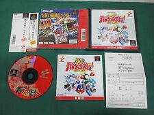 PlayStation -- GOKUJOU PARODIUS DA! DELUXE PACK -- PS1. JAPAN GAME. work. 14677