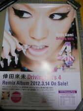 Kumi Koda [Driving Hits4] PROMO POSTER  JAPAN LIMITED