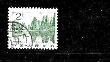 CHINES CHINESE PRC SC #1738 1981 $2 LANDSCAPE DEFINTIVE POSTALLY USED STAMP