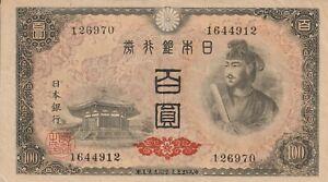 Vintage Banknote Japan 100 Yen 1946 Pick 89 Nippon Ginko