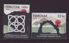 Faroe Islands 2018 Mnh - Fuglafjordur Municipality 100 years - set of 2 stamps