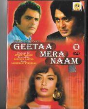 GEETA MERA NAAM - FEROZ KHAN, SADHANA, SUNIL DUTT - NEW BOLLYWOOD DVD