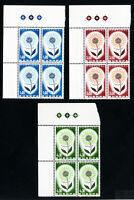 Portugal Stamps # 931-3 VF OG NH Set of 2 Block 4 Scott Value $52.00