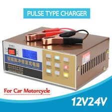 12V/24V 110/220V Automatic Electric Car Battery Charger Intelligent Pulse Repair