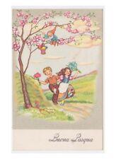 Pasqua bambini felici folletto gnomo sul ramo cartolina vintage corsa nei prati