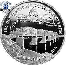 Eisenbahn polierte Platte Münzen aus Russland