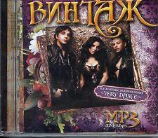 VINTAZH CD 4 ALBUMS 52 SONGS