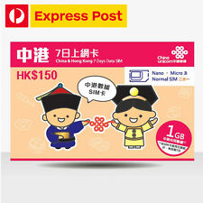 Unicom Travel Sim Card China & Hong Kong 7 Days 1GB Data SIM Inc. Value HK$150