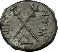 Menainon in Sicily 3-2CenBC Demeter Torches Authentic Ancient Greek Coin i53191