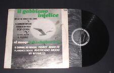 IL GABBIANO INFELICE - Bob Callaghan VINILE 33g (11)