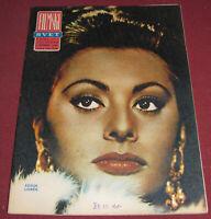 Sophia Loren - FILMSKI SVET Yugoslavian December 1965 VERY RARE