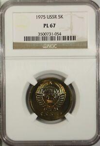 Russia  USSR 5 Kopeks 1975  NGC PL 67 UNC Aluminum Bronze