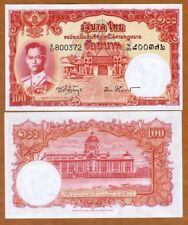 Thailand, 100 Baht, ND (1955), P-78, UNC > King Rama IX