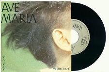 "MIHARU KOSHI – Ave Maria (GERMAN PS MINT VINYL 7"" Pop/Electronic/Synth) SOPRANO"