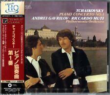 ANDREI GAVRILOV-TCHAIKOVSKY PIANO CONCERTO NO.1-JAPAN HQCD D20