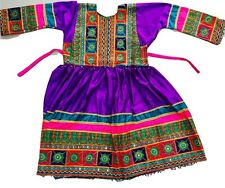 Violet Purple Kuchi Afghan Banjara Tribal Boho Hippie Ethnic Dress Ladies Pathan