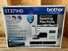 ✅ NEW Brother ST371HD Sewing Machine Heavy Duty. FREE FAST SHIPPING!!!✅