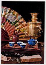 Rare Samovar tea time still life ethnic fan cups Russian modern postcard