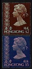 Hong Kong SC# 324 and 325, Used - Lot 021917