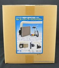 Mr. Hobby Mr. Super Booth Compact FT03 spray booth for small items made in Japan