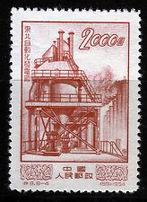 China-VR 244 **, 2000 $ Industrieller Aufbau-Oelraffinerie
