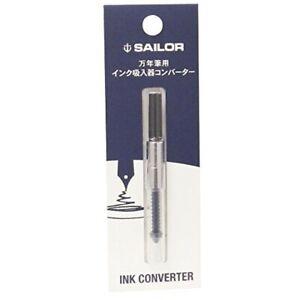 Sailor Fountain Pen Ink Converter Black (14-0506-220)