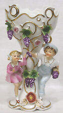 Vintage Ucagco Ornamental Vase Children Hanging Grape Bunches Gold Trim 1960s