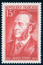 TIMBRE FRANCE NEUF N° 880 ** JULES FERRY SANS TRACE DE CHARNIERE