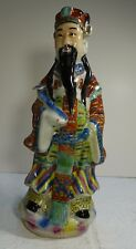 "gea202 CHINESE ANTIQUE POTTERY FIGURINE, immortal 10"" high"