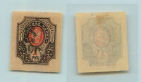 Armenia 1920 SC 157 mint handstamped type F or G  black . rtb1514