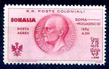 SOMALIA  1934 - POSTA AEREA -  Centesimi 75  -  NUOVO  **