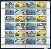 Palau 1984 Mi. 55-58 Minifoglio 100% Pescatori **