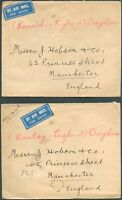 BRITISH INDIA TO GREAT BRITAIN 2 Old Covers VF
