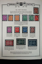 Israel 1940s to 1980s Stamp Collection