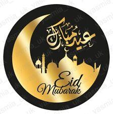 35 Eid Mubarak Stickers Labels Black Gold Foil Masjid Crescent Eid Decoration