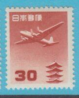 JAPAN C28 MINT HINGED OG * NO FAULTS EXTRA FINE !
