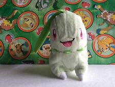 Pokemon Plush Hasbro Chikorita Stufed animal toy Fgure Doll U.S Seller cyndaquil