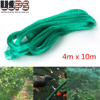1/5x Anti Bird Netting Pond Green Net Protect Tree Crops Plant Fruit Garden Mesh