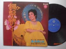 "CHANG SIAO YING 12"" LP VOL. 27 Prinstar Label SNR-1251 Singapore"
