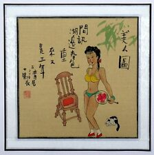 "Chinese painting half nude naked girl lady 16x16"" beauty Contemporary brush art"