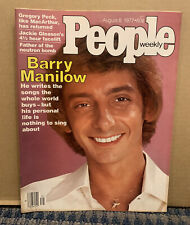 1977 August 8 PEOPLE Magazine BARRY MANILOW *No Label (A43)